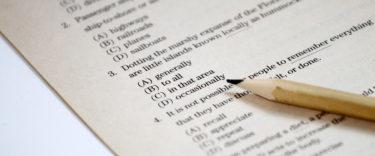 大学受験を目指す高校生にとっての定期テストの意味の変化
