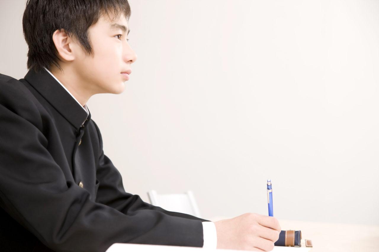 >宮崎市の学習塾 個別指導W)alk