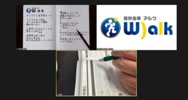 【自宅で勉強】オンライン自習室やってます【平日は毎日】