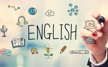 英単語覚えると英語の成績上がるよって話
